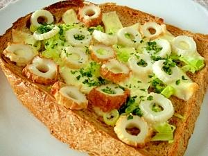 ☆ちくわと塩糀のチーズトースト☆