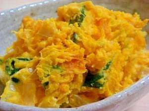 かぼちゃ の サラダ