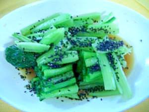 小松菜の黒ごま和え