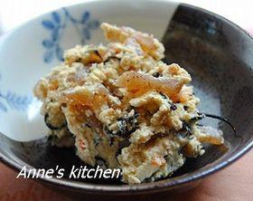 和風おからひじきサラダ・胡麻味噌味