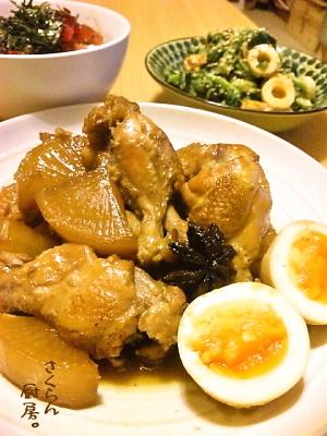 お箸で食べられる★手羽元と大根の中華風煮込み。 レシピ・作り方