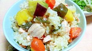 秋鮭と芋の玄米ご飯