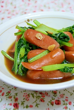 小松菜とウィンナーの炒め物