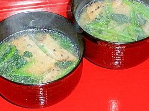 薩摩あげとほうれん草のお味噌汁