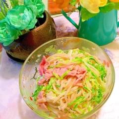 緑野菜とハムの中華風稲庭うどんサラダ