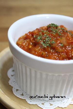 作り置きトマトソース