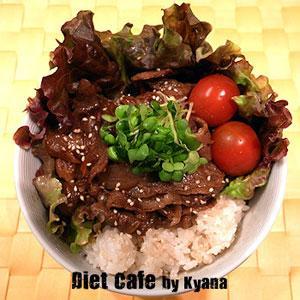 カフェ風洋風牛丼