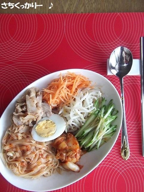 サラダビビン麺