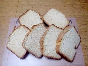 シンプルにアーモンドパン