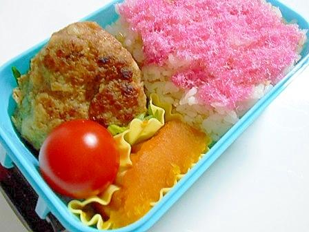 シャキ旨・椎茸とれんこん入り和風ハンバーグ弁当