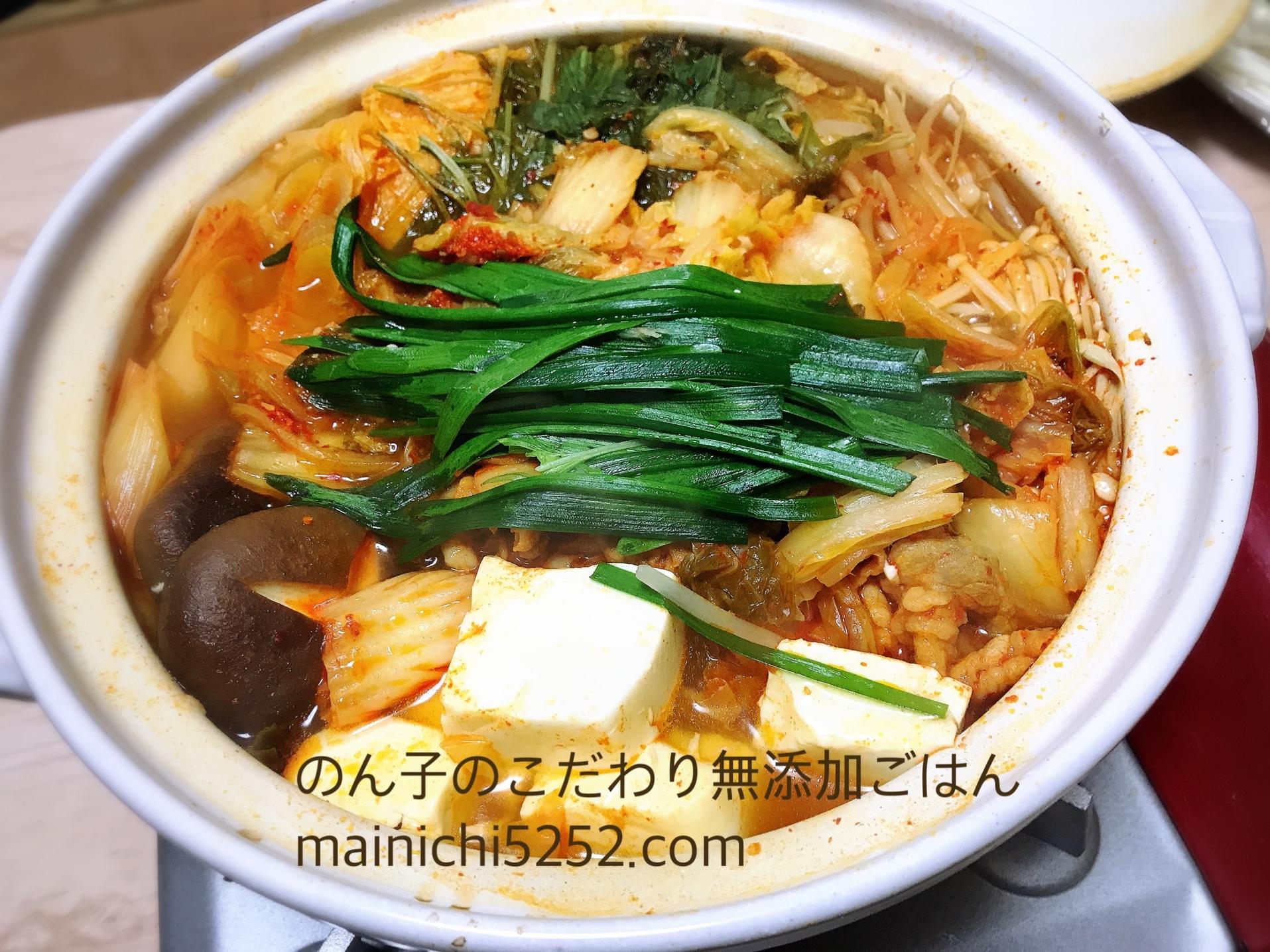 簡単なのに本格的!素なしで作るキムチ鍋 レシピ・作り方