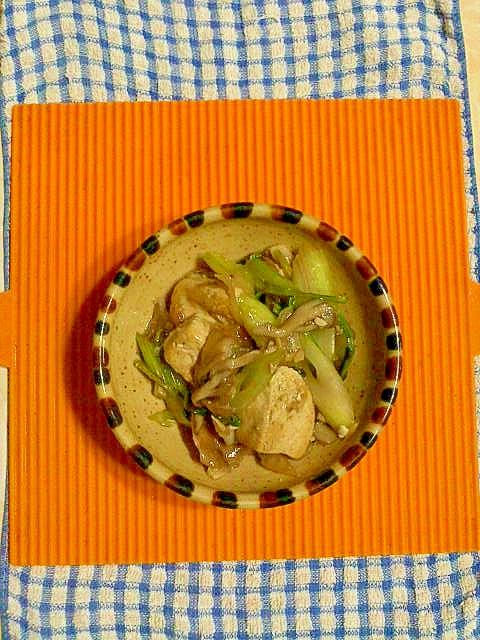 セロリと豆腐の炒め煮♪