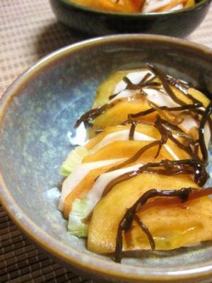 かぶき漬け【蕪と柿の漬物】