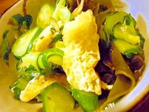 夏の定番ワカメと胡瓜と揚げと生姜の酢の物