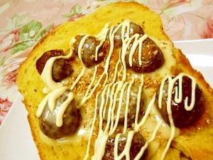 ミートボールカレーマヨチーズトースト