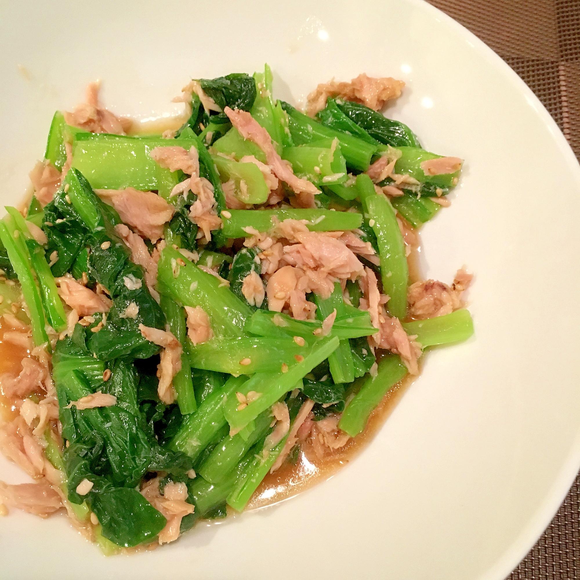 小松菜とツナのさっぱりおひたし レシピ・作り方