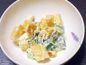 クリームチーズ香る★かぼちゃとさつまいもの温サラダ