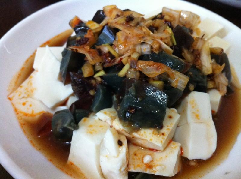 ピータンとお豆腐のピリ辛サラダ