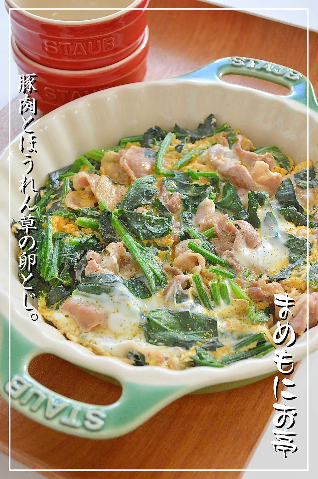 2. ご飯が進む!豚肉とほうれん草の卵とじ