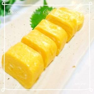 焦げ目のない黄色いふんわり卵焼...