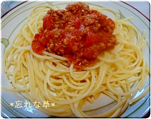 フレッシュとまとの、簡単ミートスパゲティー♪