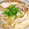 豚肉と白菜の味噌鍋♪の参考画像
