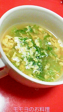 セロリのカレーコンソメスープ