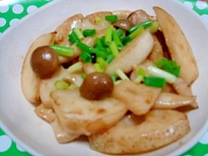 うまみたっぷり★塩麹キノコと根菜の炒め物
