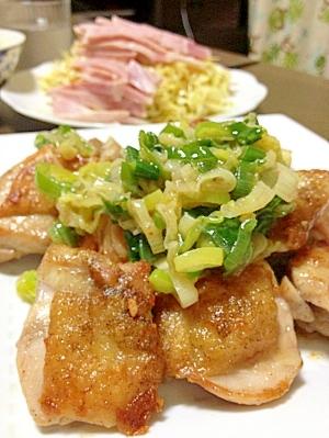 簡単!!鶏もも肉の、たっぷりネギごま油かけ❤ レシピ・作り方