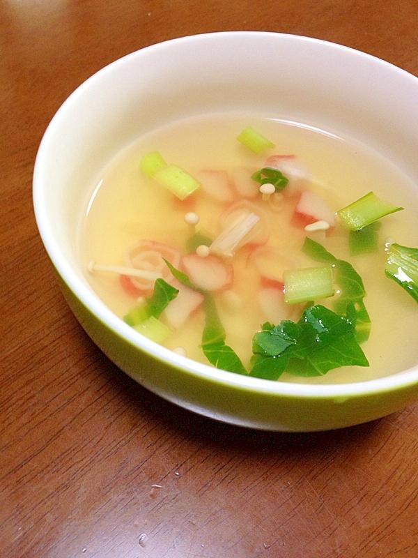 カニカマと小松菜とえのきのスープ