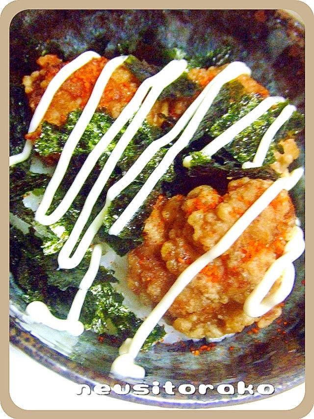 1. 味噌マヨ唐揚げ丼
