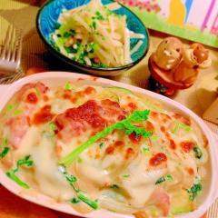 スモークチキンと緑野菜たっぷりの蕎麦粉豆乳グラタン
