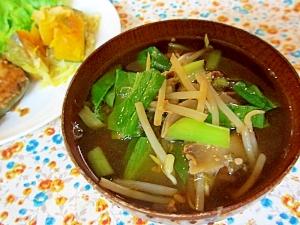 小松菜もやし干し椎茸の味噌汁