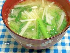 春菊の茎とえのきの味噌汁