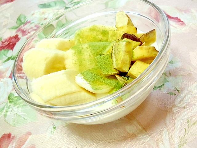 バナナと青汁と薩摩芋とのメープルヨーグルト