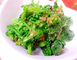 ぬき菜(間引きした大根の葉)の胡麻和え レシピ・作り方