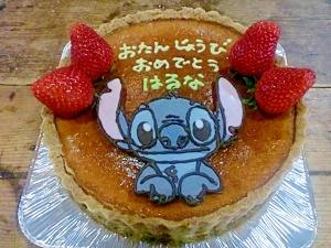 チーズケーキで☆スティッチ