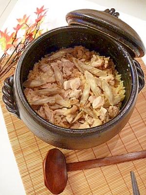 新ごぼうと鶏肉で☆土鍋ご飯