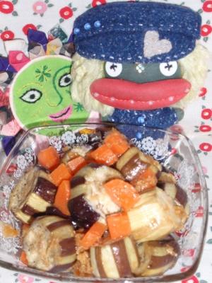 茄子の生姜サラダ
