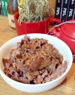 牛肉の炒めもの・中国山椒とラー油の香り☆