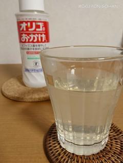オリゴ糖のホットレモネード