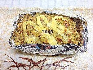 お弁当に!サバ水煮缶のマヨネーズ焼き