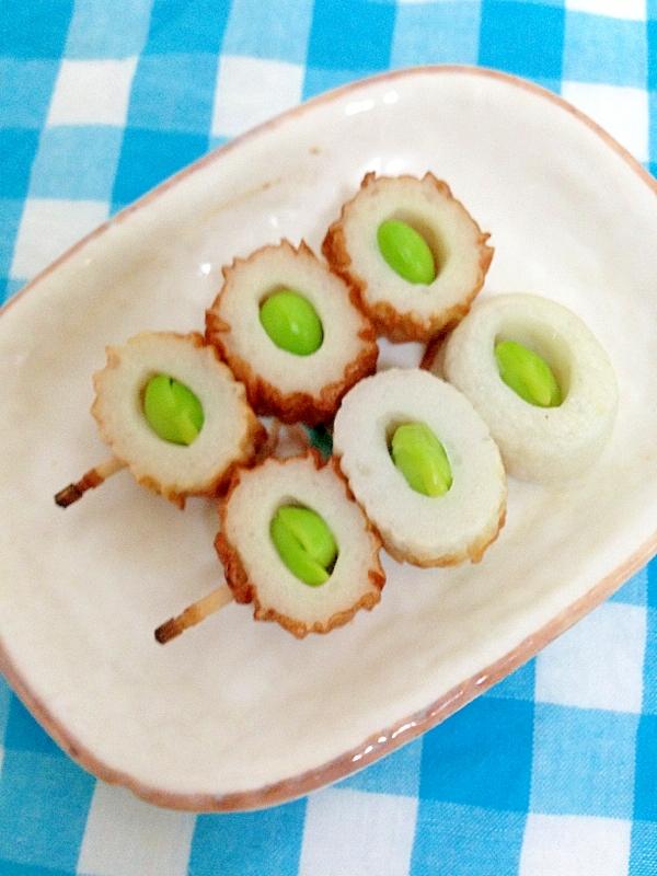 6. 枝豆とちくわのトースター焼き