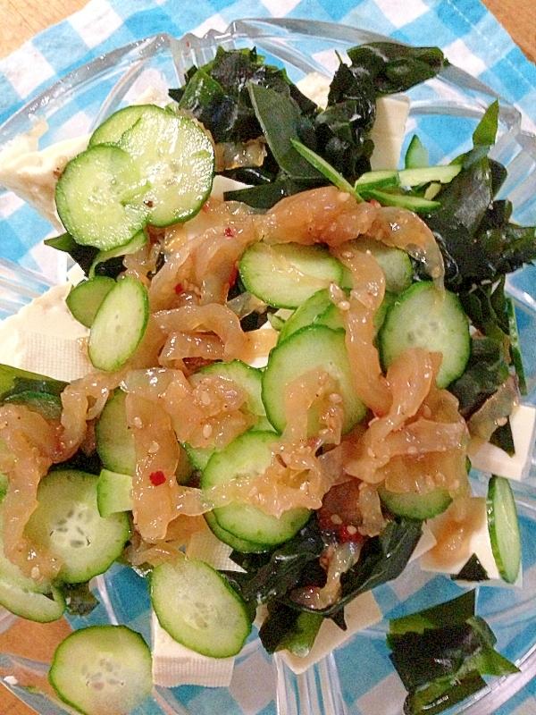 豆腐とワカメの中華くらげサラダ♪