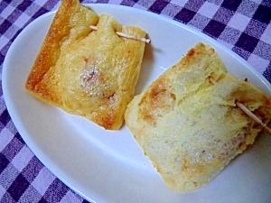 トースターで!油揚げのキムチーズ焼き!