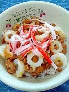 納豆の食べ方-ちくわ&カニカマ♪