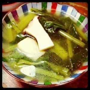 *簡単!栄養満点!こまつなの中華スープ*