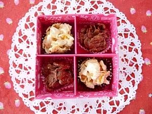 バレンタイン チョコ 手作り 簡単