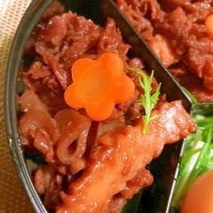 生芋蒟蒻と角麸入り山椒風味の飛騨牛しぐれ煮