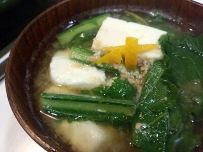 柚香るかぶと豆腐のお味噌汁
